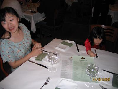 California Grill Dinner - 2007