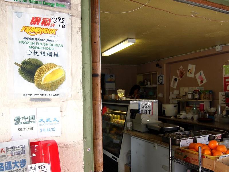 Frozen-Durian-Honoulu-Chinatown.jpg