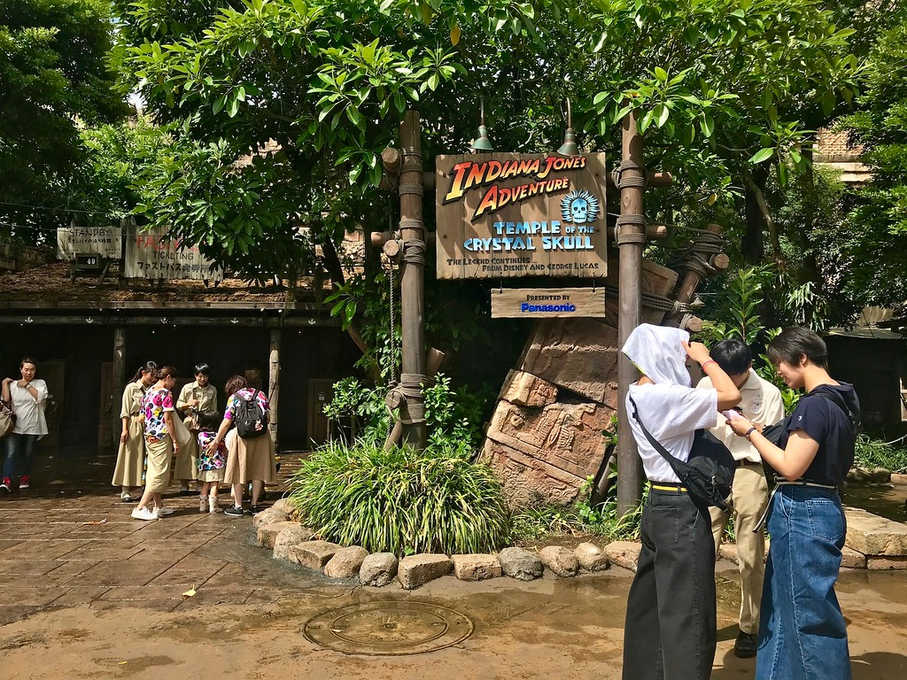 Entrance to the Indiana Jones Adventure ride.