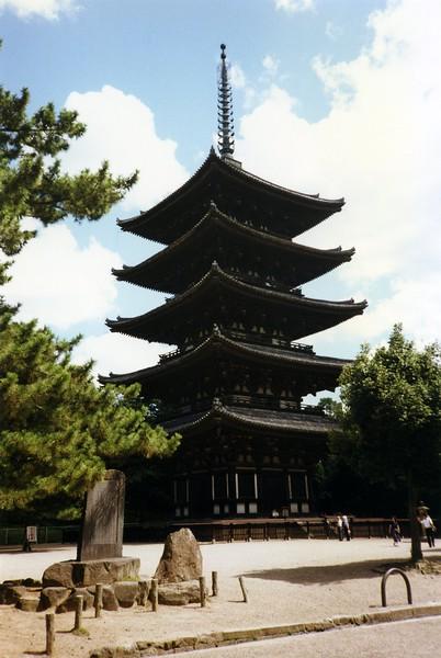 Five Storied Pagoda, Kofukuji Temple complex, Nara