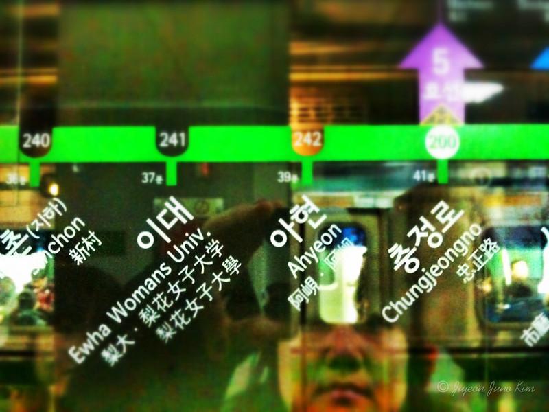 Ahyeon Station Subway Line 2