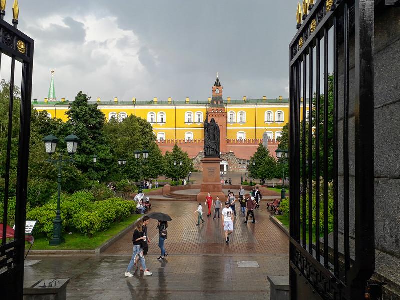 Alexandrovsky Garden