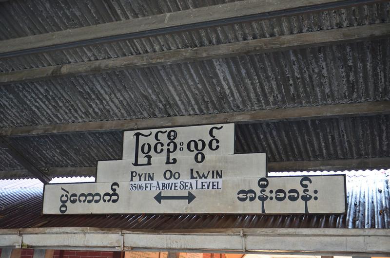 DSC_4677-pyin-oo-lwin-station-sign.JPG