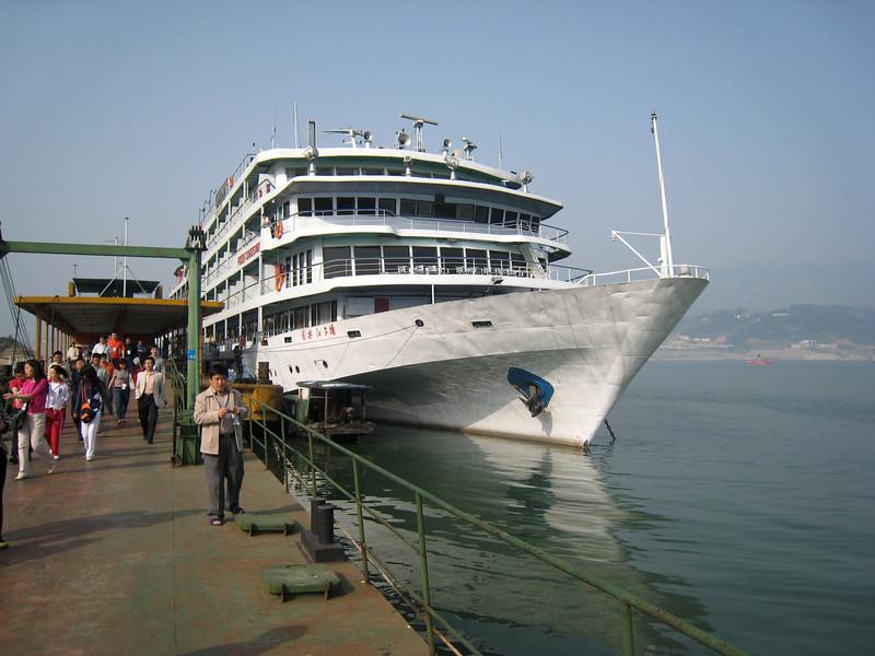 Yangtze River Cruise BH 4.JPG