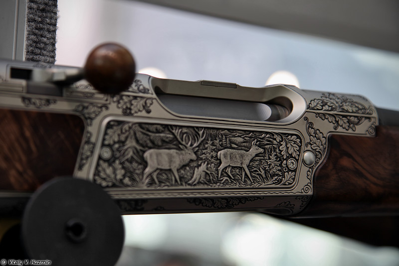 Moscow International Exhibition ARMS & Hunting 2015