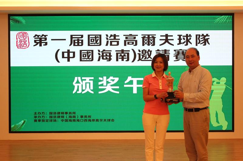[20191223] 第一届国浩高尔夫球队(海南)邀请赛 (222).JPG