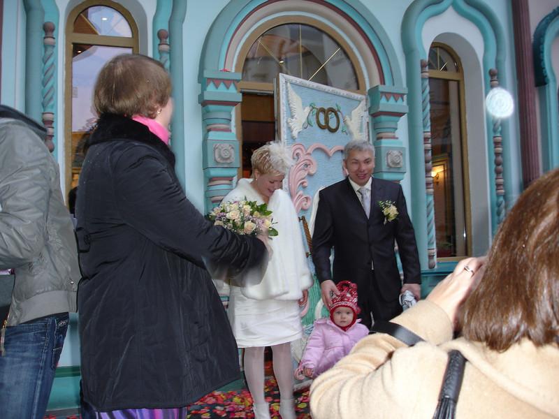 2010-11-20 Свадьба Телицыных 012.JPG