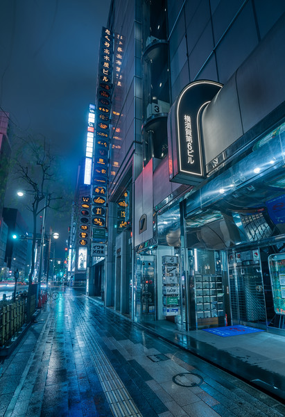 Cool Blue Tokyo Streets at Night