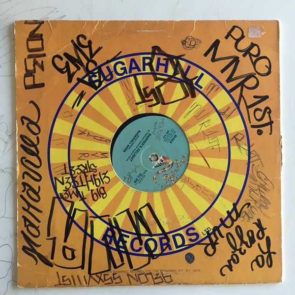 LPs-JB-Hip-Hop-Rap_3.JPG