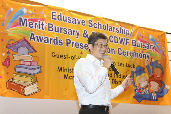 BRP Scholarship / Bursary Awards 2012 @ Punggol CC ( 1st Session 2pm-4pm)