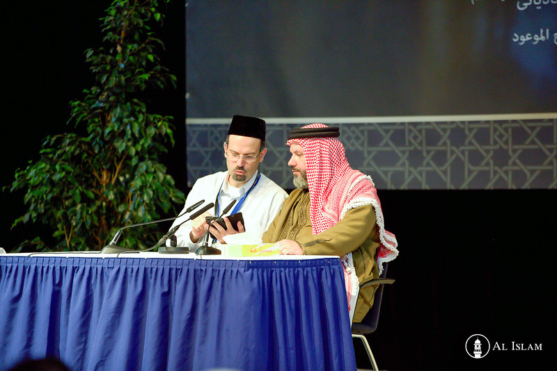 2019-07-06-DE-Arab-Meeting-001.jpg