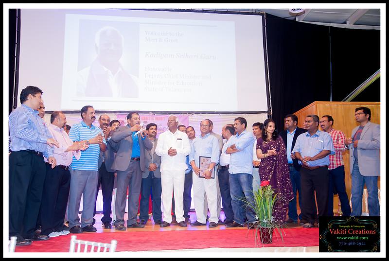 Kadiyam Srihari Meet&Greet