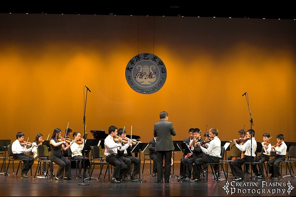 Hai Ying Li & Zhen Lun Li String Orchestra