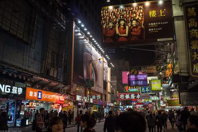 2014.03.12 夜遊香江