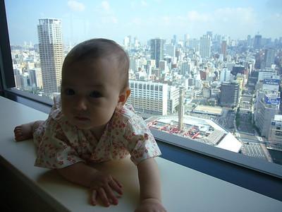 Summer in Japan 2010