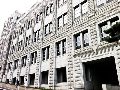 Korea University MBA 2012