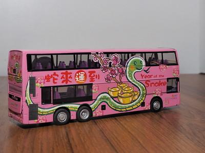 80M 80816 NWFB Enviro 500 'Year of the Snake 2013'