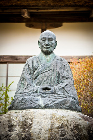 SAKU TEISYOUJI TEMPLE - Japan - Nippon