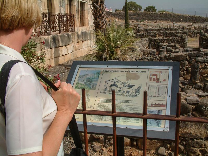Israel026.jpg