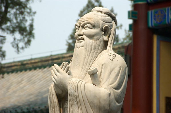 Konfucius Temple