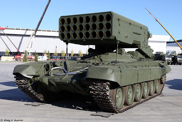 Military-technical forum ARMY-2016 - Static displays part 4: Artillery, Aviation, CBRN defence and exhibition halls