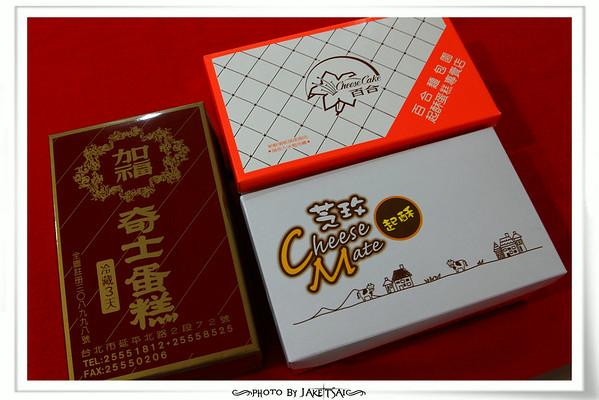 20121021 起酥蛋糕評比