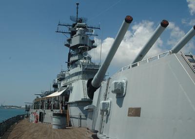 Sixteen inch gun turret of USS Missouri