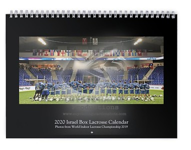 2020 Israel Box Lacrosse Calendar