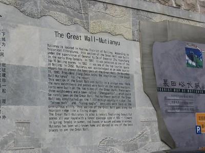 China-GreatWall