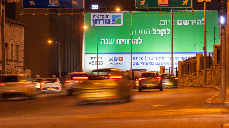 01-02-19-Huge-Gordon-Haifa-Big (4 of 5).jpg