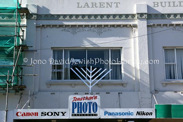 NEW ZEALAND, Dunedin. Chabad of Dunedin. (8.2010)