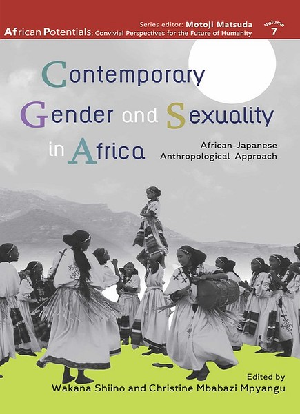 contemporary-gender-and-sexuality-in-africa-cover_preview.jpg