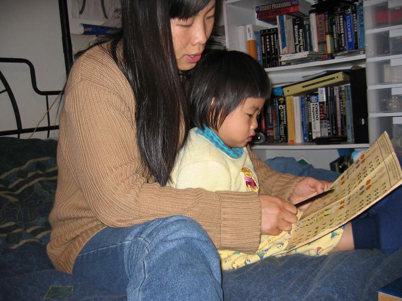 2003-12-mom teach ESther .jpeg