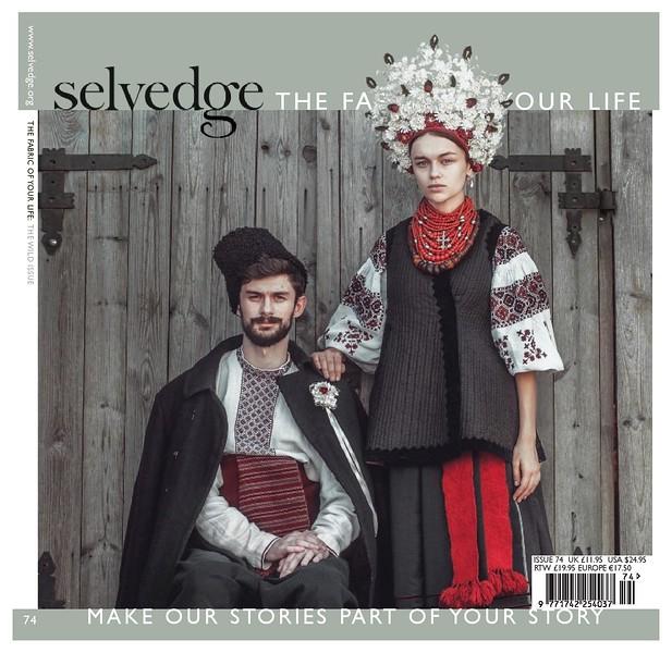 Selvedge Magazine - Issue #74 - January/February 2017