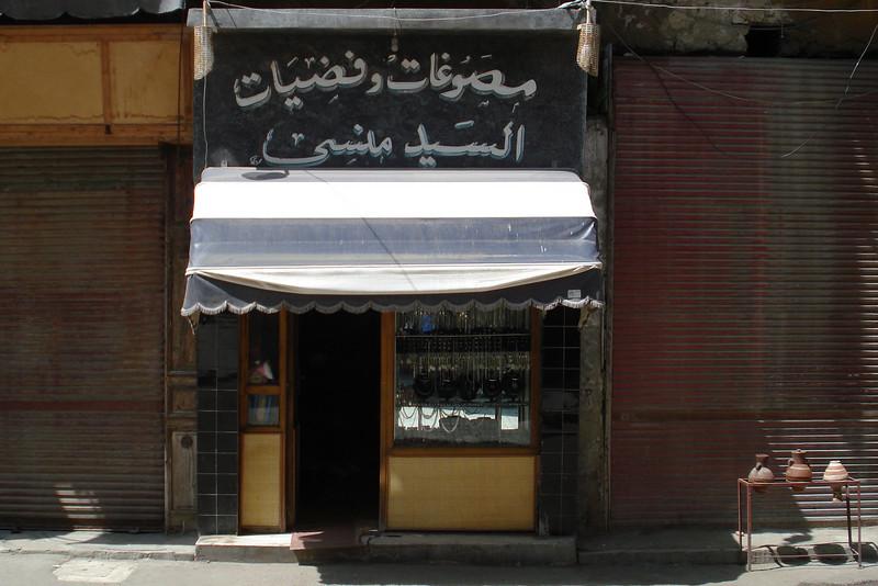 Silver Cartouche Shop.jpg