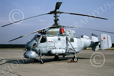 Kamov Ka-25 Hormone Military Helicopter Pictures