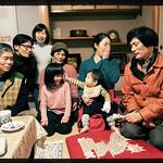Okayama Family Portrait