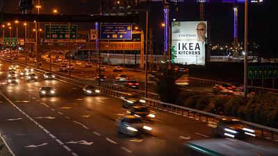 12-12-19-Huge-Ikea-Glilot