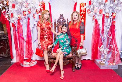 Chinese New Year:  February 16, 2018