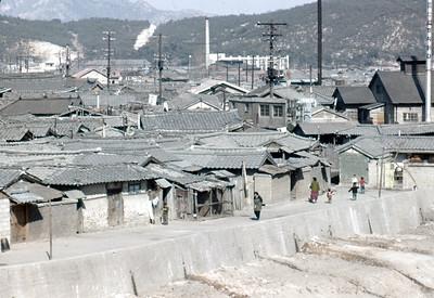 Between Seoul & UI-jong-bu