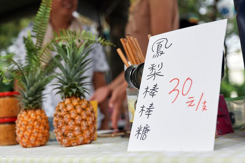 511_20190622_店家料理.jpg