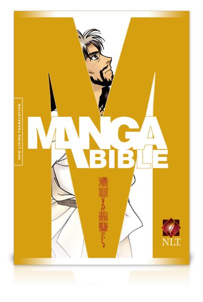 MangaBible04.png