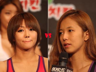 Song Ga-Yeon and Emi Yamamoto