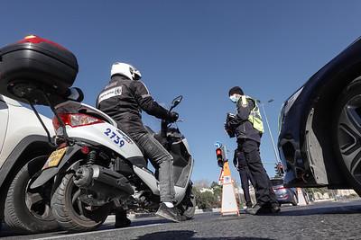 20210108 COVID-19: LOCKDOWN: Roadblocks in Jerusalem