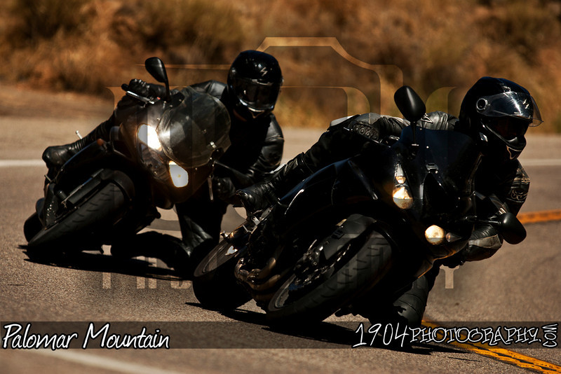 20100807 Palomar Mountain 501.jpg