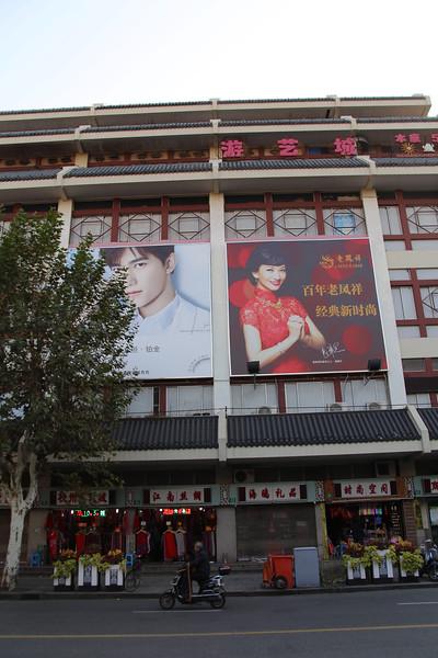 Shanghai - 9.jpg