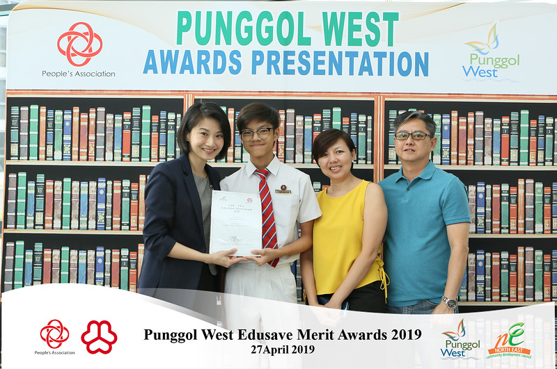 Punggol West EMB-09.jpg