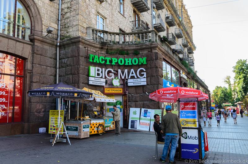 Kyiv #-16.jpg