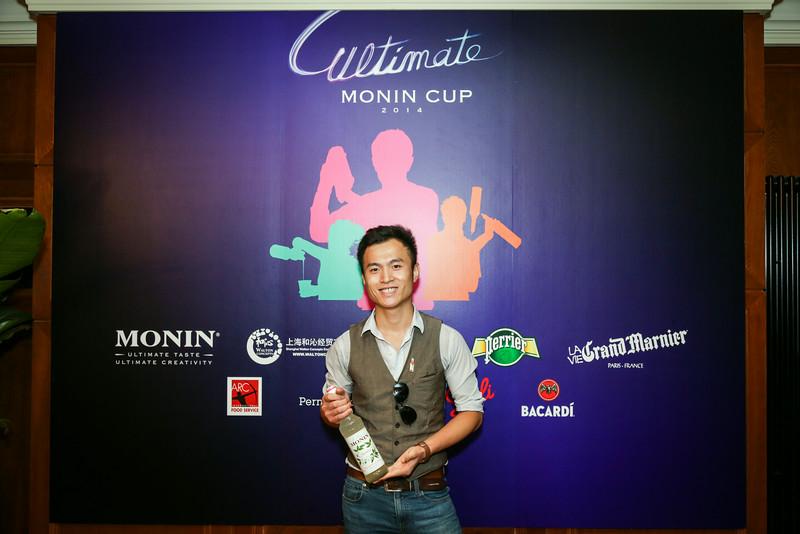 20140805_monin_cup_beijing_0140.jpg