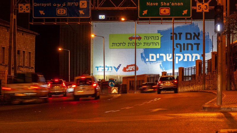 11-04-18 Huge RALBAD Haifa Big (2 of 106).jpg